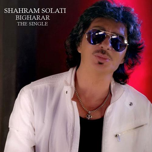 rp_Shahram-Solati-Bigharar.jpg