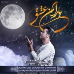 Eghbal-Habibi-Barane-Eshgh