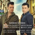 Mehdi-Alizadeh-Ft-Saeed-Sasha-Shookhi