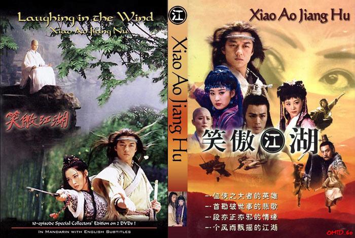 Xiao-Ao-Jiang-Hu