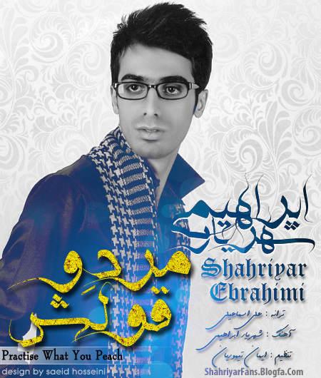 Shahriyar-Ebrahimi---Marde-O-Gholesh-(Cover)1