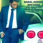 دانلود آهنگ جدید دانیال احمدی به نام غیرعادی
