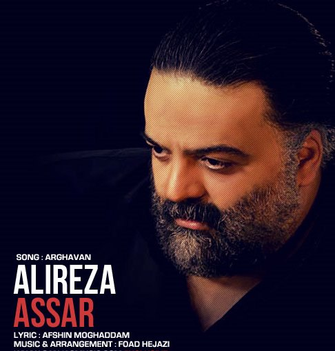 آهنگ جدید علیرضا عصار