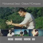 دانلود موزیک ویدیو جدید محمد استیل به نام غیر منتظره
