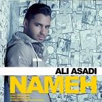 دانلود آهنگ جدید علی اسدی به نام نامه