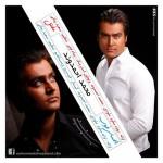 دانلود دو آهنگ جدید محمد احمدوند