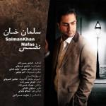 دانلود آلبوم جدید سلمان خان به نام نفس
