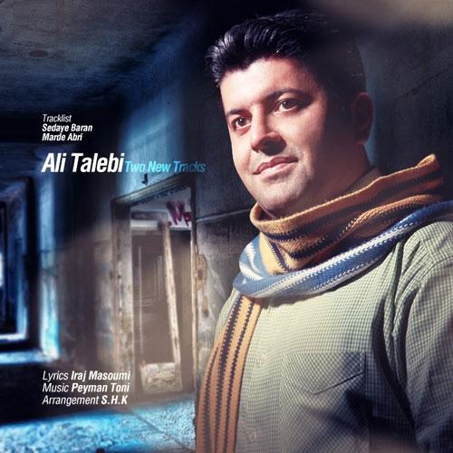 Ali Talebi