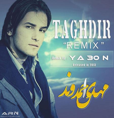 Mehdi-Ahmadvand-Tagdir