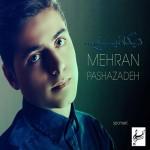 دانلود آهنگ دیگه نیستی از مهران پاشازاده
