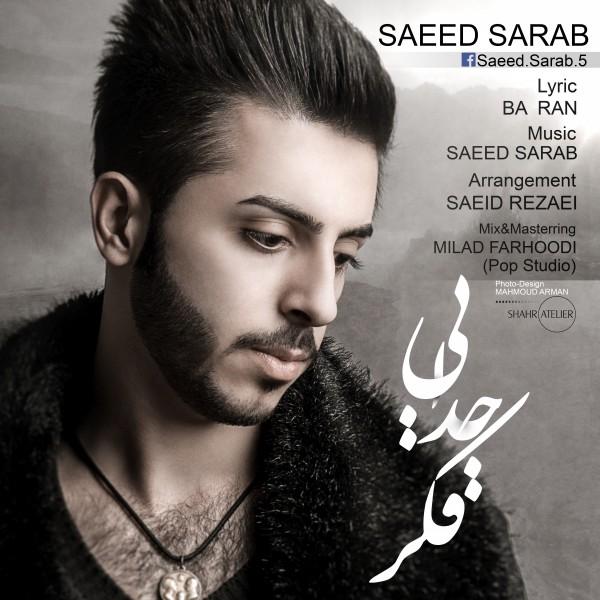 دانلود آهنگ فکر جدایی از سعید سراب