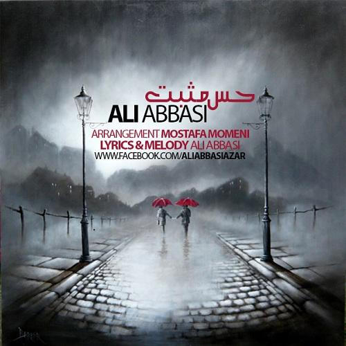 دانلود آهنگ حس تو مثبته از علی عباسی