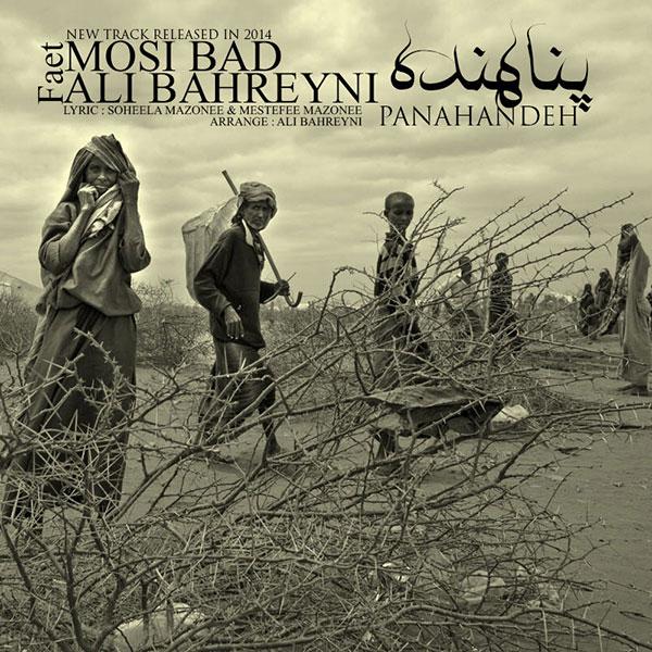 دانلود آهنگ پناهنده از علی بحرینی و مصی بد
