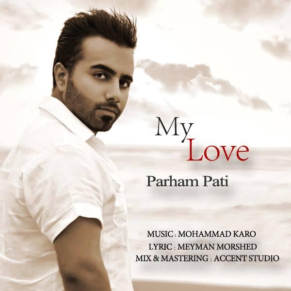 دانلود آهنگ عشق من از پرهام پاتی