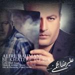 دانلود آهنگ جدید به خاطر تو بود از علیرضا بهمنی