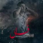 دانلود آهنگ جدید فال از آرمین تجری