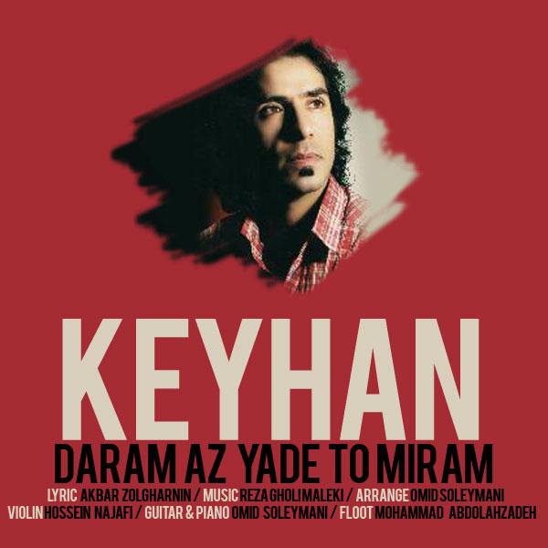 دانلود آهنگ جدید دارم از یاد تو میرم از کیهان