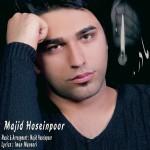 دانلود آهنگ جدید مادر از مجید حسین پور