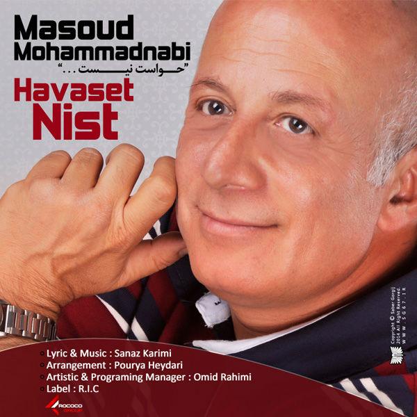 دانلود آهنگ جدید حواست نیست از مسعود محمد نبی