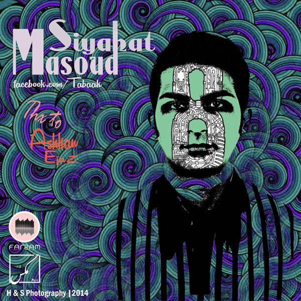 دانلود آهنگ جدید هشت از مسعود سیاحت