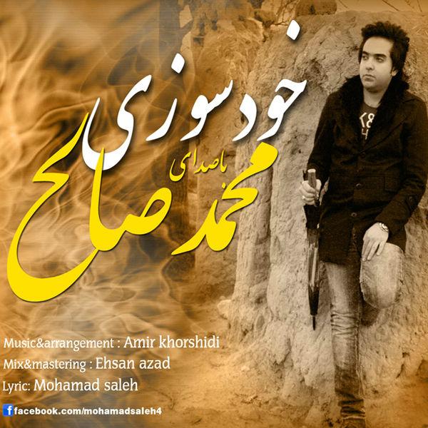 دانلود آهنگ جدید خودسوزی از محمد صالح