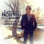دانلود آهنگ جدید شمال از رضا شریفی