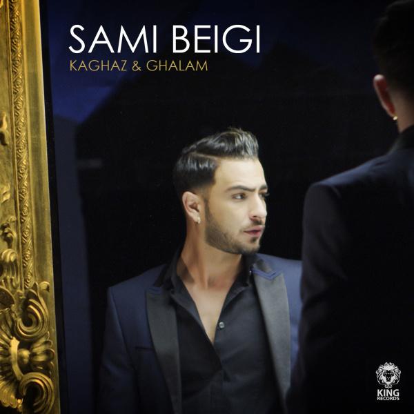 Sami Beigi - Kaghaz & Ghalam