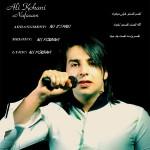 دانلود آهنگ جدید نفسم از علی کوهانی