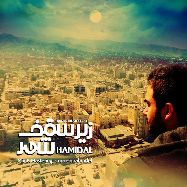 دانلود آهنگ جدید زیر سقف شهر از حمیدال