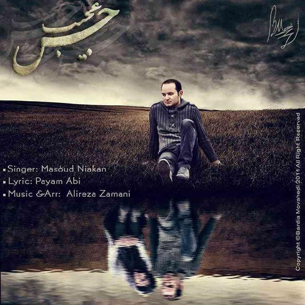 دانلود آهنگ جدید حس عجیب از مسعود نیاکان
