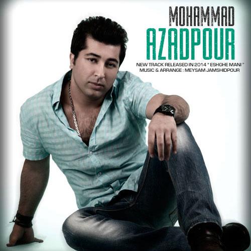 دانلود آهنگ جدید عشق منی از محمد آزادپور