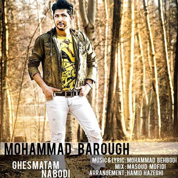 دانلود آهنگ جدید قسمتم نبودی از محمد باروق
