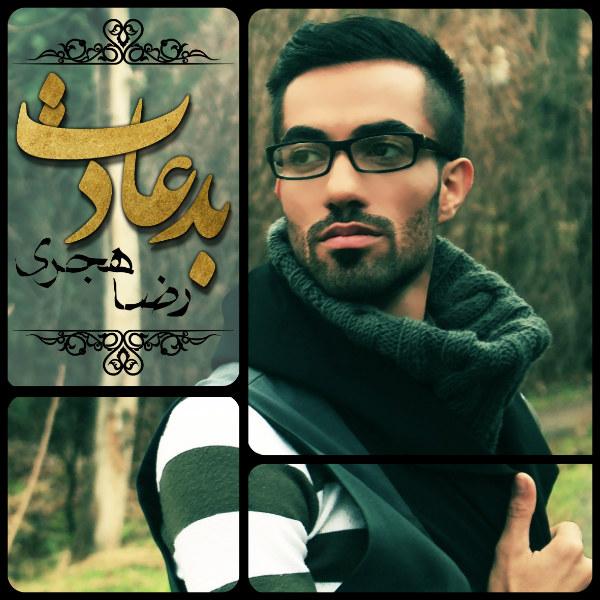 دانلود آهنگ جدید بد عادت از رضا هجری