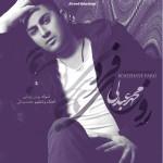دانلود آهنگ جدید روزهای فرد از محمد عبدلی
