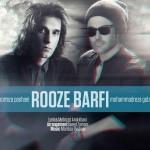 دانلود آهنگ جدید روزهای برفی از مرتضی پاشایی و محمدرضا گلزار