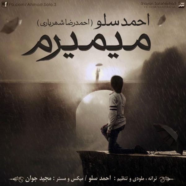 دانلود آهنگ جدید میمیرم از احمد سلو