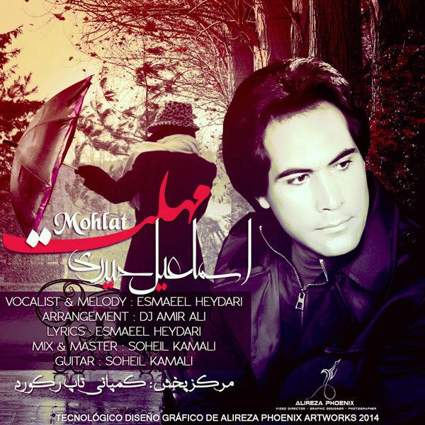 دانلود آهنگ جدید مهلت از اسماعیل حیدری