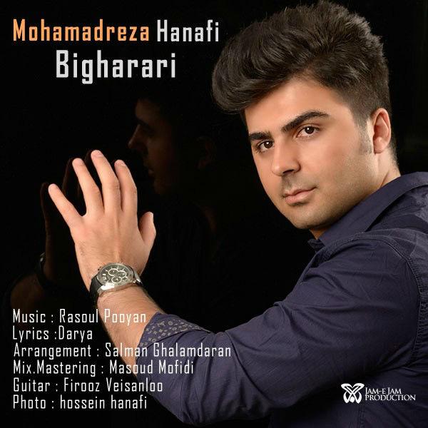دانلود آهنگ جدید بی قراری از محمدرضا حنفی