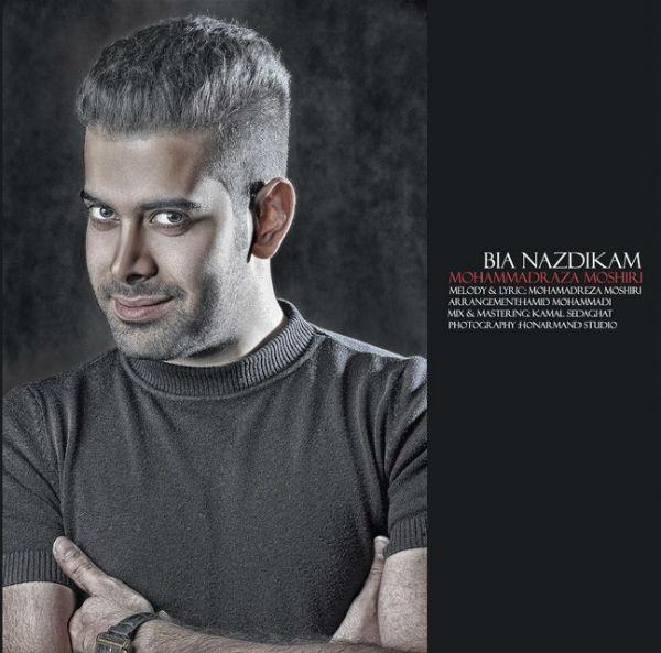 دانلود آهنگ جدید بیا نزدیکم از محمدرضا مشیری