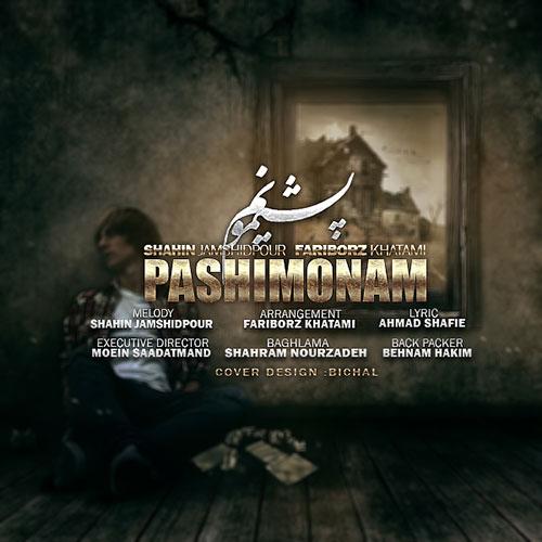 Shahin Jamshidpour Ft_ Fariborz Khatami - Pashimoonam