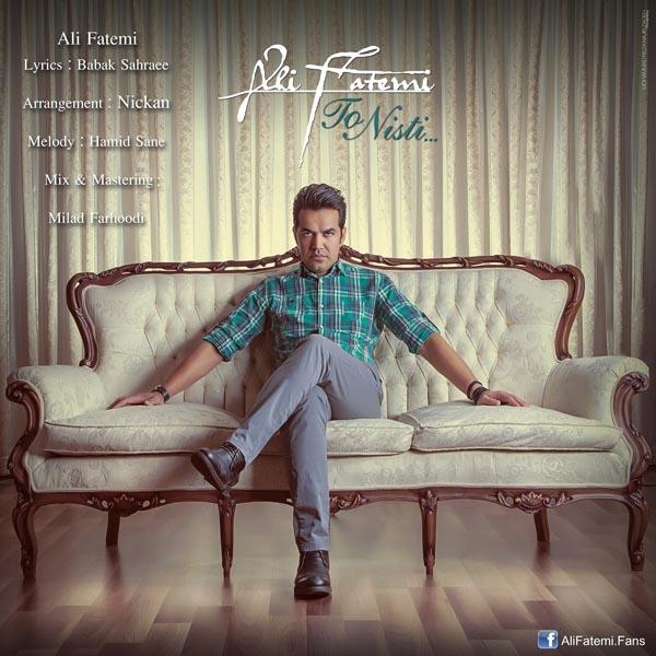 دانلود آهنگ جدید تو نیستی از علی فاطمی