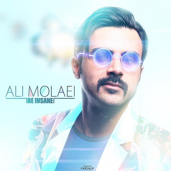 دانلود آهنگ جدید دیوونه شو از علی مولایی