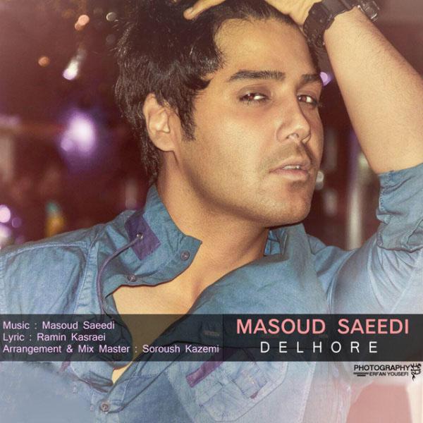 دانلود آهنگ جدید دلهره از مسعود سعیدی