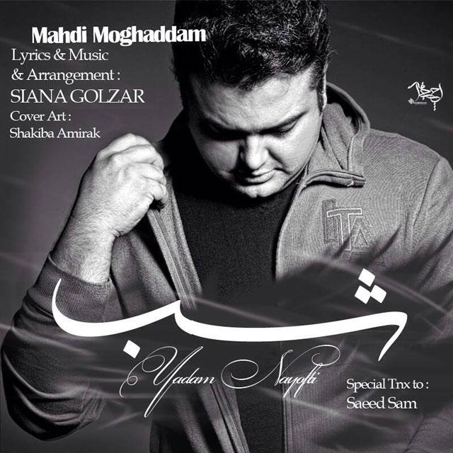 Mehdi Moghadam - Shab