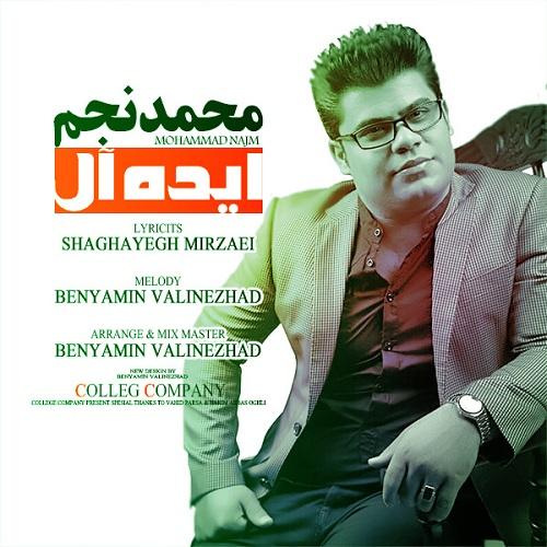 دانلود آهنگ جدید ایده ال از محمد نجم