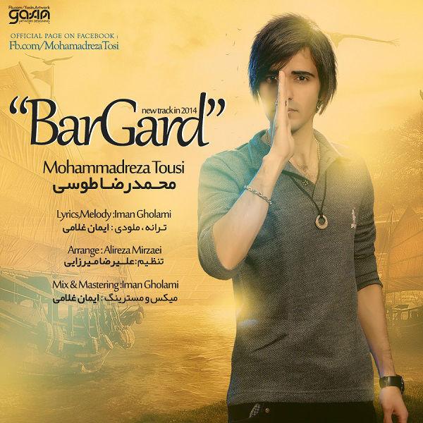 Mohammadreza Tousi - Bargard
