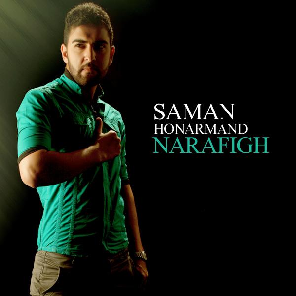 دانلود آهنگ جدید نارفیق از سامان هنرمند