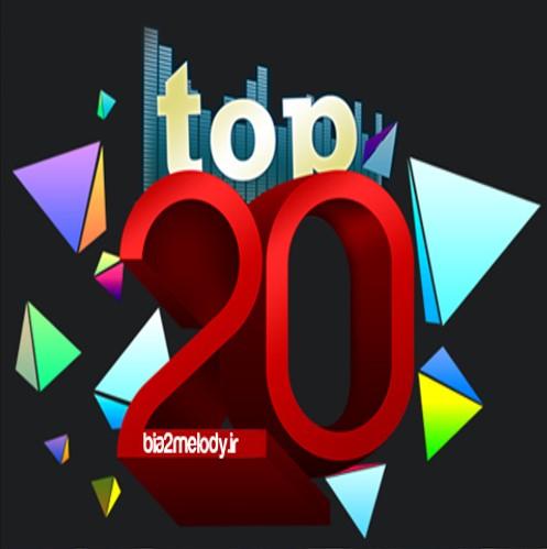 tTop20