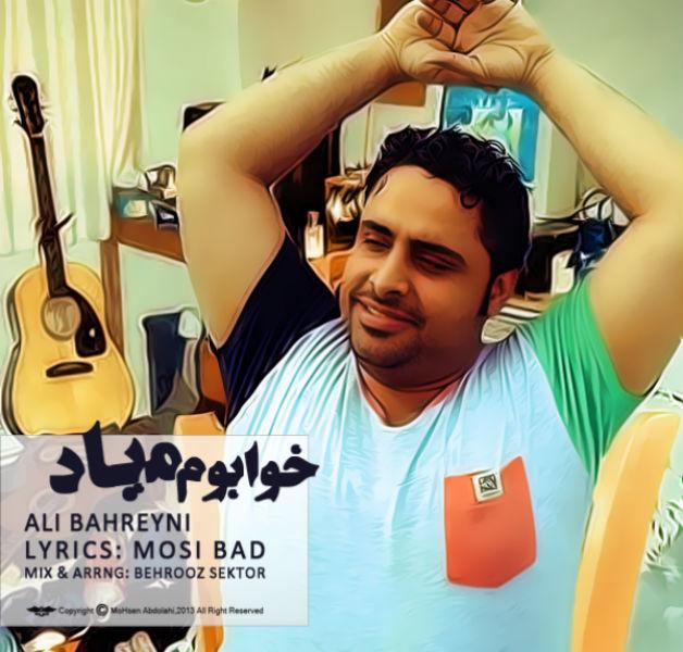 Ali Bahreyni - Khabom Miad