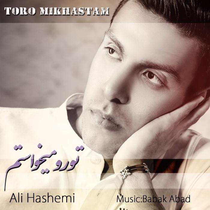 ali-hashemi